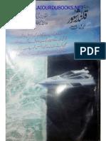 8568_qalandar-shaoor-april-2016-bookspk.pdf
