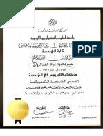 Tameem University Certification