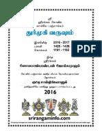 Dhunmuki Panchangam 2016-17.Compressed
