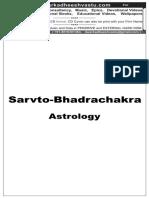 Sarvto Bhadrachakra Astrology