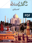 India, Travelogue, Sabooha Khan-2005