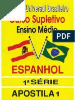 Espanhol 1ª Série - Apostila 01