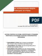 4.2 NatalijaDikovic OcenjivanjeKoriscenjemMudla MotivacijaZaUcenje