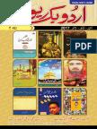 Urdu Book Review Dehli Oct Nov Dec 2017