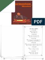 Harmonium Master Book PDF
