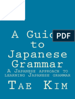 A Guide to Japanese Grammar  A Japanese approach to learning Japanese grammar_nodrm.pdf