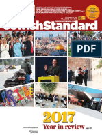 Jewish Standard, December 29, 2017, with supplements About Our Children and Beautiful Beginnings
