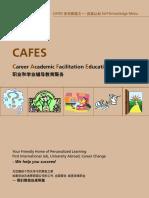 CAFES Brochure