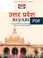 Up RO-ARO(Join Ved Study Group)
