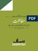 Daily Duain.pdf