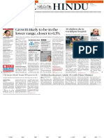 12-08-2017 - The Hindu - Shashi Thakur - Link 2