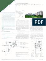 新陈代谢——萧山农村乡土住宅的配房类型研究