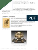 Come Funziona Un Sismografo_ Dalle Palle Dei Draghi Ai Dati Digitali