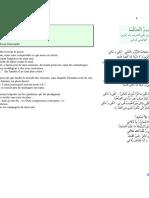 Ma Tdoum El Hikma.docx