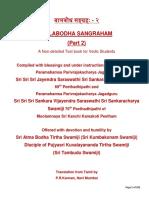 Balabodha Sangraham - 2