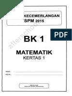 Mm Bk Kertas 1 2015 Terengganu