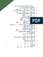 PSC Lecturer of Punjabi Past Paper.docx