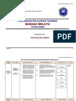 RPT-Bahasa-Melayu-6-2018