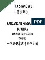 RPT COVER PK.doc