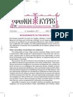53_2017.pdf