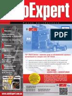 Autoexpert_2013-11 ZF