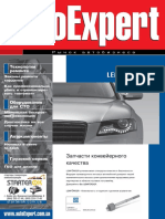 Autoexpert_2016-01 PHILIPS