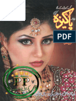 Pak Dec 2017
