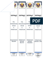 Side Partician Fail Skpmg2 3.2.2