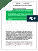 China SignPost 18 J20 Analysis 17 January 2011