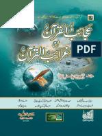 quran pak with urdu translation