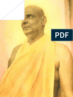 The Four Means of Liberation by Swami Sivananda