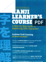 The Kodansha Kanji Learner's Course A Step-by-Step Guide to Mastering 2300 Characters.pdf