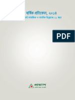 proyash_Bangla.pdf