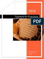 Tajweed Ul Quran