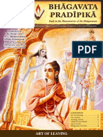 Bhagavata Pradipika#7