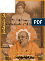 Vedanta Sandesh - Jan 2018