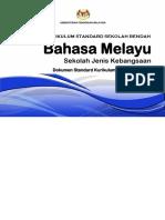 Dskp Kssr Semakan Bahasa Melayu Sjk Tahun 2