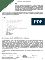 Manuscrito Bíblico - Wikipedia, La Enciclopedia Libre
