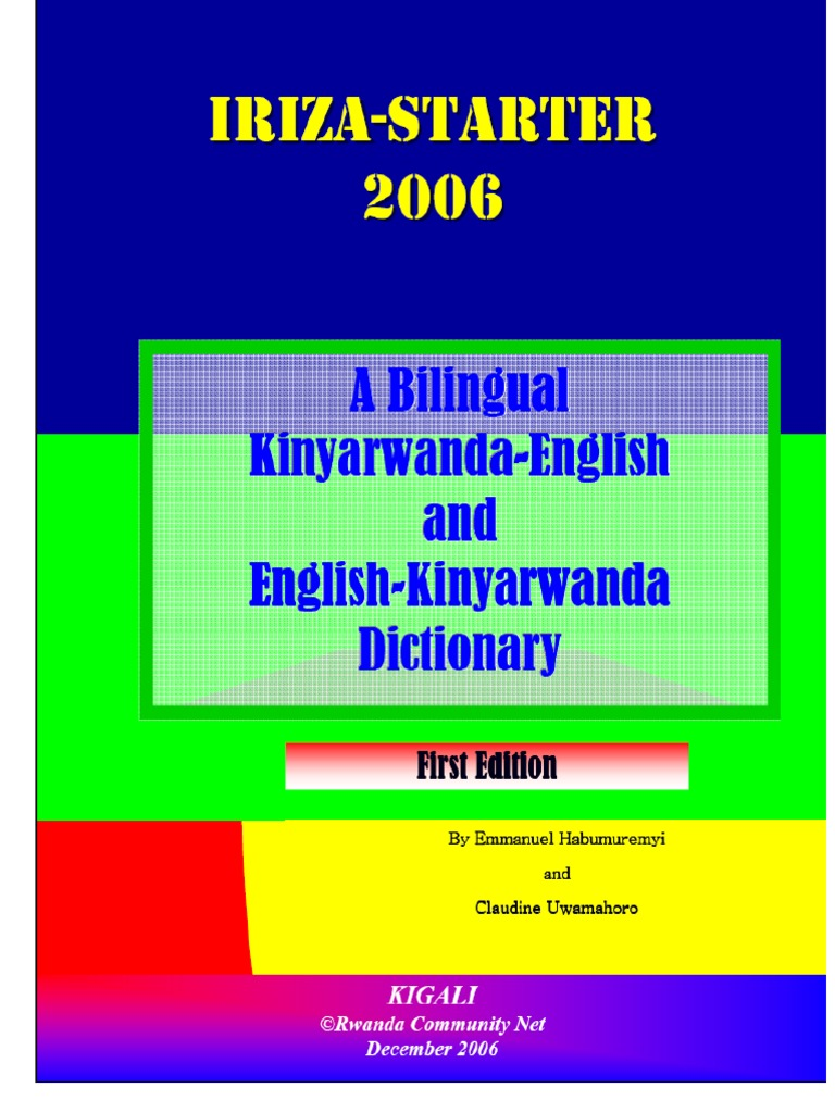 Iriza Dictionary Kinyarwanda-English and English-Kinyarwanda 2006 | Vowel |  Syllable