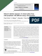 Plume_characteristics_2013_chinese_journal.pdf