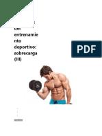 Principios Del Entrenamiento Deportivo Sobrecarga (III)