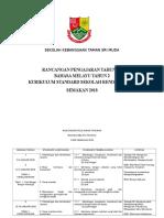 RPT Bahasa Melayu Tahun 2 KSSR Semakan 2018