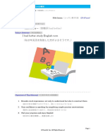 mat-gra-int-085.pdf