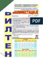 "Билтен програма ""Центар за локални и регионални развој"", број 2/2006"