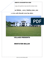 GARMENTS CONSUMPTION GIDE.pdf