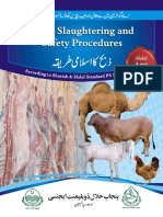 Guide Book of Halal Slaughtering