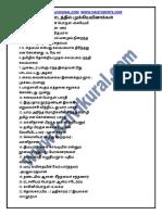 tamil materials.pdf