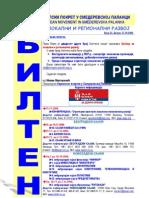"Билтен програма ""Центар за локални и регионални развој"", број 22/2006."