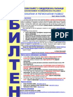 Билтен програма Центар за локални и регионални развој, број 1/2006.