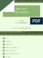 latex01.pdf